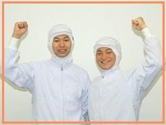 小樽市オタモイ/ねりもの等食品製造作業など/日祝休