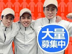 川越市山田/カー用品製造・組立・検査のお仕事/土日祝休み