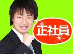 神戸市西区高塚台/食品工場での現場管理者のお仕事/正社員