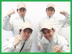 蓮田市大字黒浜/各種粘着テープの機械作業/週3~OK