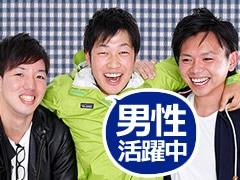 野田市西三ケ尾/物流倉庫内事務所での事務/土日祝休