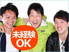 横浜市鶴見区大黒町/ピッキングや小分け作業/週3日~OK