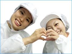 前橋市鳥取町/豆腐・油揚げの検査・箱詰め/週払いOK