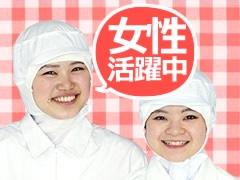 日高市森戸新田/麺、包装、計量などのお仕事/週払い