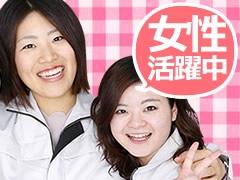 加古郡稲美町/倉庫内作業(食品・菓子等)業務/週2~OK
