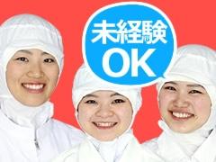 習志野市習志野/パン工場でのライン作業/短時間◎