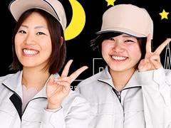 富士市大渕字城山/卵加工品の加工・梱包/週払い