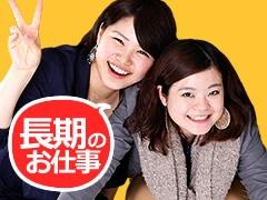 高崎市島野町/印刷工場・アシスタント作業/週払いOK