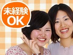 板倉町泉野/冷凍食品の検査・梱包・箱詰め業務/週3日~OK
