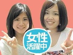 高槻市三島江/センサ線の加工・組立/土日祝休み