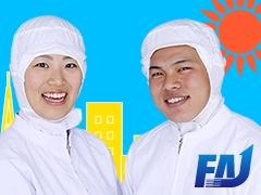さいたま市桜区田島/食材の加工・検品・開梱作業/短期