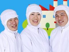 豊中市名神口/パン・菓子の仕分け作業/長期安定