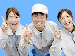 日高市高萩新田/製造検査、仕分け梱包発注など/土日祝休み