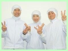 小樽市オタモイ/ねりもの製品や機械操作や補助作業/日祝休