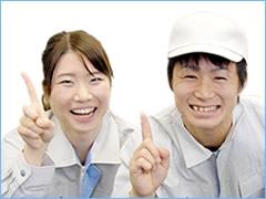 茨木市藤の里/医療品・化粧品容器の検査等/土日祝休み