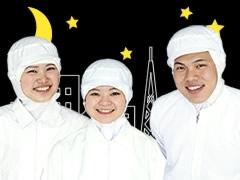 上尾市大字平塚/お寿司製造・ネタ加工等作業/週払い可能