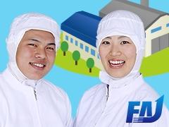 熊谷市万吉/コーヒーの検査・梱包などの製造補助/週払い