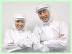 前橋市朝倉町/即席麺の検品・製造/週払い