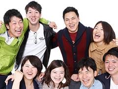 知多市岡田字高根/各種麺の製造や販売/週3~OK
