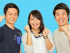 兵庫県小野市住永町/お弁当・盛り付け・調理/週払いOK