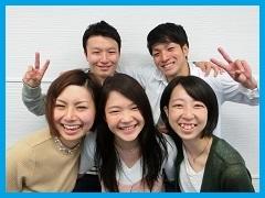 横浜市鶴見区/事務用品・ピッキング・出荷業務/週払い可