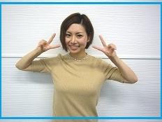 横須賀市長瀬/現場管理者/土日祝休み