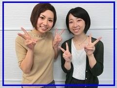 千代田区外神田/行政書士サポートなど事務作業/土日祝休み