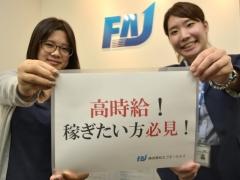 堺市美原区多治井/アルミニウム製品の梱包作業/週5~OK
