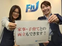 東大阪市菱江/DVD・本のピッキング/週4~OK