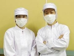 燕市吉田東栄町/お餅の製造・検査・梱包作業/土日祝休み