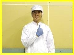 勇払郡安平町早来富岡/洋菓子の製造補助作業/週3日~