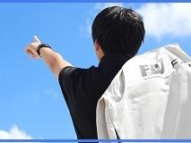 神戸市中央区/現場管理責任者/土日祝休み