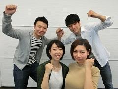四日市市浜田町/現場管理責任者/土日祝休み