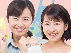 西白河郡泉崎村中核工業団地/加工・検査/土日祝休み
