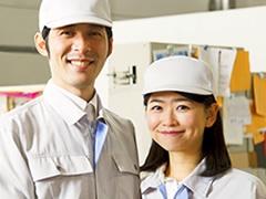 伊勢崎市/倉庫内軽作業など/週払いOK