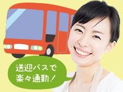 所沢市大字下富/お弁当の炊飯作業/送迎あり