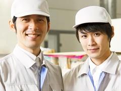 尼崎市南塚口町/プラスチックの製造・検査/土日祝休み