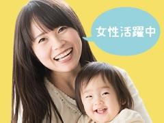 糟屋郡篠栗町篠栗/商品のピッキング/週3~