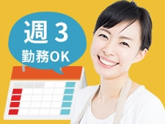 長岡市灰島新田/食品のピッキング、仕分け/週3~
