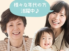 川口市安行原/缶の検品・箱詰め作業/週3日~OK