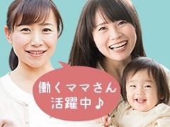 高槻市東上牧/冷凍ハンバーグ等の製造・清掃/週3~