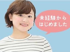 いわき市内郷御厩町/営業事務/土日祝休み