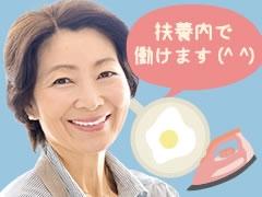 江別市工栄町/麺の製造、検品、包装/短時間