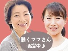 神戸市西区高塚台/有名お菓子の検品・箱詰め等/週払
