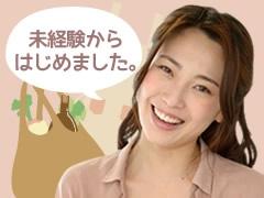 岡山市東区瀬戸町肩脊/コンビニ商品の下処理/週3~