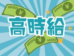 貝塚市二色中町/機械OP・袋の充填・検品梱包/週払い可