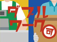 南魚沼市南田中/食料品の仕分けピッキング/短時間