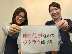 野田市岩名/電子部品の製造/土日祝休み