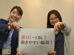 栃木市大平町富田/フォークリフト・仕分け作業/週3日~