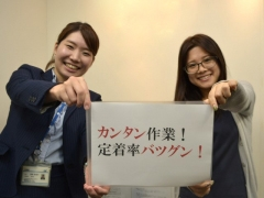 川崎市川崎区東扇島/野菜カット・箱詰め作業/週3日~OK